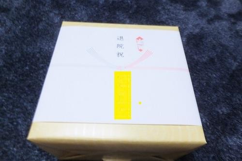 DSCF8993.JPG